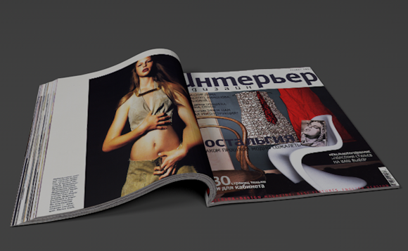 magazin 3d