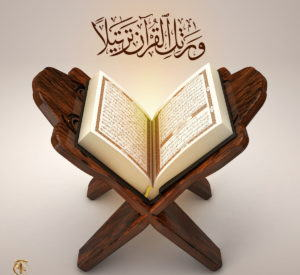 Holy Quraan Free 3D model