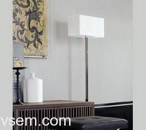 Metal Base Floor Lamp 3D Model