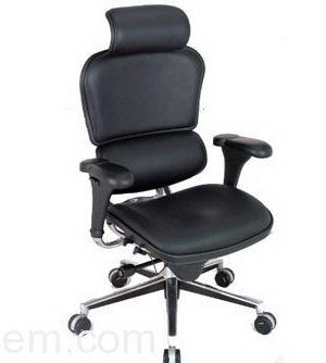 Modern Style Office Chair 3D Model