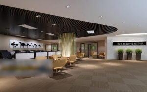 Office Free 3D Interior Scene